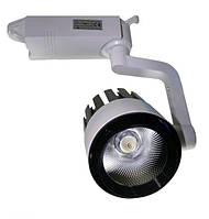 Светодиодный трековый светильник  30W, 6500К холодно белый, Напряжение: AC100-265V, алюминий