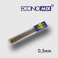Грифели к механическим карандашам 0,5мм  HB
