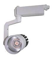 Светодиодный трековый светильник  30W,6500К холодно белый, Напряжение: AC100-265V, алюминий