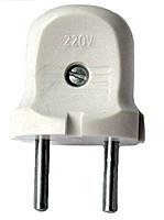 Вилка электрическая (колокольчик) белая 6А