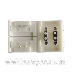 Соединитель Feron для 5050 LED (strip to strip)