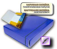 Папка бокс картонная Item на резинках А4, 40 мм 306-40
