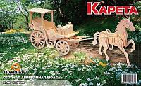 Деревянная модель Карета
