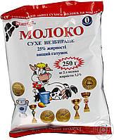 Молоко сухое цельное натуральное  25%, 250 грамм