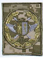 Шеврон 1942 Семиполки  на липучке