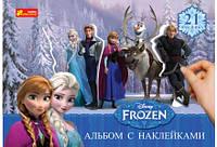 Альбом с наклейками Frozen