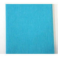 Бумага гофрированная 55% Голубая