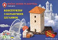 Мини-конструктор Башня