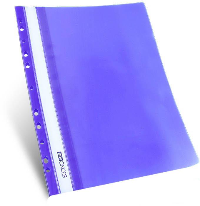 Скоросшиватель с перфорацией А4 фиолетовый, глянцевый
