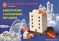 Мини-конструктор Отель