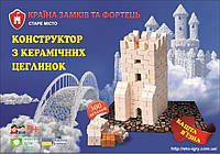 Мини-конструктор Въездная башня