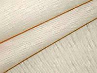 Ткань двунитка суровая 17 ВО - 313 -ТКД (шир.158см)