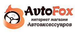 AvtoFOX