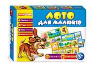 """Настольная игра Лото для малышей """"Животные, птицы, рыбы и насекомые"""""""