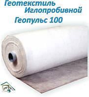 Геотекстиль иглопробивной Геопульс 100