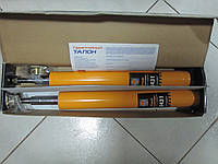 Амортизатор передний Ваз 2110,2111,2112 HOLA S431