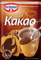 Какао с пониженным содержанием жира Dr.Oetker (11%), 50 г