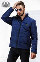 "Куртка мужская ""philipp plein "" РО1049 синяя"