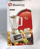Блендер с кофемолкой 2 в 1 Domotec DT999 4 режима,420 вт.,1.5 л. продам постоянно оптом и в розницу,Харьков