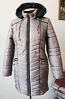 Женская зимняя куртка в больших размерах - кофе с молоком