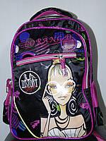 Красивый, школьный рюкзак для девочки