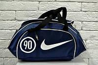 Женская спортивная,дорожная сумка nike, adidas