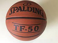 Мяч баскетбольный SPALDING №5 TF-50