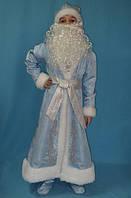 Продажа детского карнавального костюма  - дед мороз