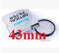Ультрафиолетовый светофильтр UV Kenko optical filter 43 мм
