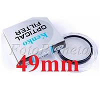 Ультрафиолетовый светофильтр UV Kenko optical filter 49 мм