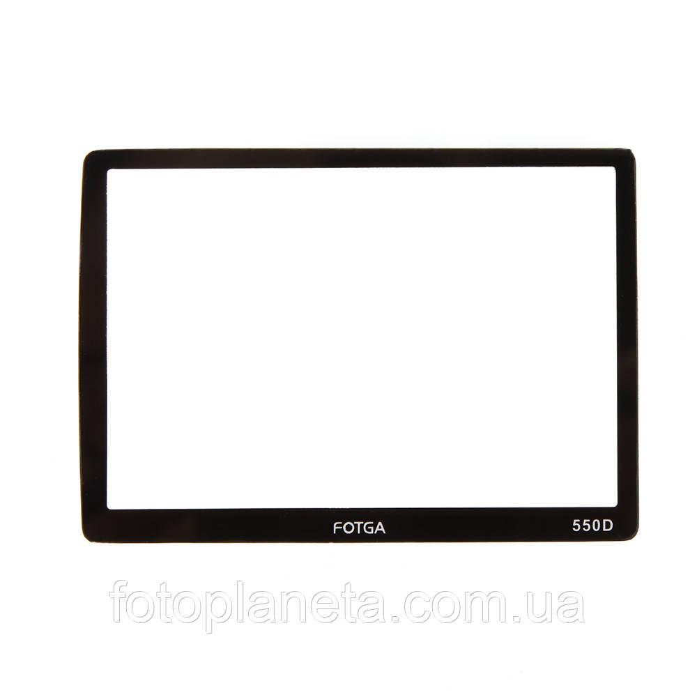 Экран защитный от Fotga для Canon 550D