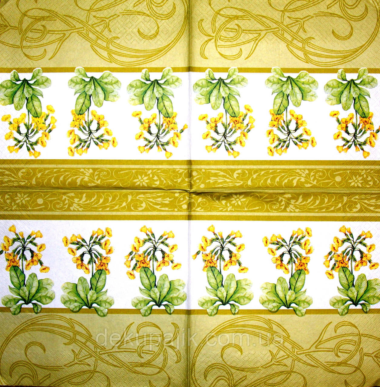 Салфетка декупажная Жёлтые цветы 823