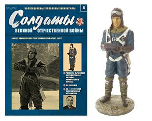 Солдаты Великой Отечественной войны №4