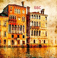 Фотообои Старый город с текстурами