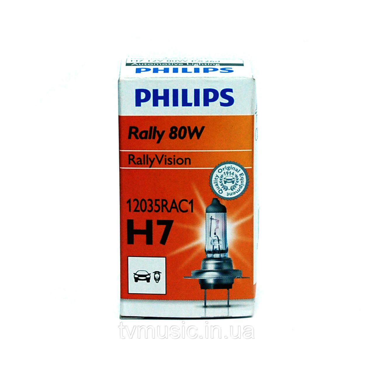 Галогенная лампа Philips RallyVision H7 12V 55W (12035RAC1)