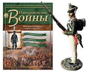 Наполеонівські війни №45 Штаб-офіцер Гродненського гусарського полку, 1812