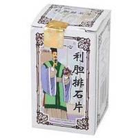Ли Дань Пай Ши Пянь (Li Dan Pai Shi Pian)- таблетки от желчекаменной болезни.
