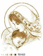 """Вишивка бісером """"Мадонна з дитям"""" 25х35 (золото-коричнева)"""