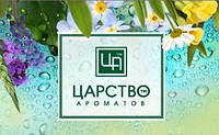 ЦАРСТВО АРОМАТОВ - эфирные масла, базовые масла, крема и маски