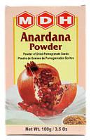 Анардана приправа, высушенные зёрна граната, Anardana powder MDH, эксклюзивная и полезная приправа, Аюрведа Здесь