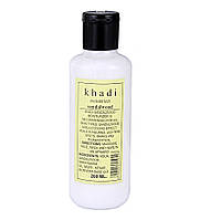 Лосьон для лица и шеи Сандал, Khadi Herbal Sandalwood Moisturizer, Аюрведа Здесь!