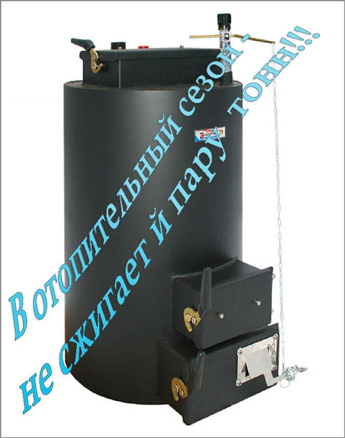 Универсальный котел сверхдлительного горения Energy SF 10 кВт площадь отопления до 100 кв м