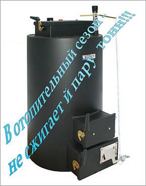 Универсальный котел сверхдлительного горения Energy SF 10 кВт площадь отопления до 100 кв м, фото 2