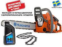 "БензоПила Husqvarna 236 (1,4кВт,38,2см3,14"") +дод.ланц. /9666399-06"