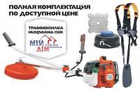 БензоКоса Husqvarna 128R (0,8кВт трим.+ніж.) /9527157-58