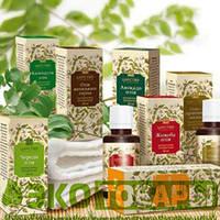 Растительные косметические масла(базовые)