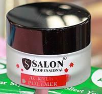 Salon Акриловая пудра розовая Cover Peach персиковая,30г.