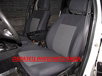 Prestige Чехлы на сидения ВАЗ 2108-21099 и 2113-2115 ЭКОНОМ