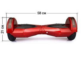 Гироскутер Smart Wheel Balance с большими 8-дюймовыми колёсами