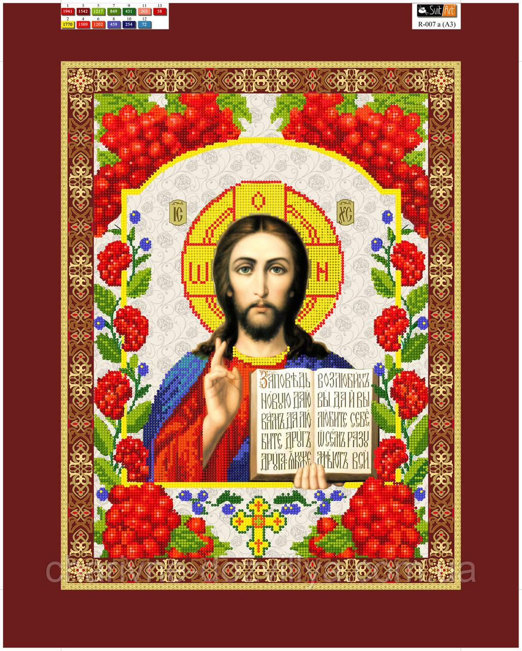 """Схема для вышивки бисером на подрамнике (холст) икона """"Иисус Христос"""""""